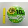 Half transparent tape 15mm thick roll 4p : PB