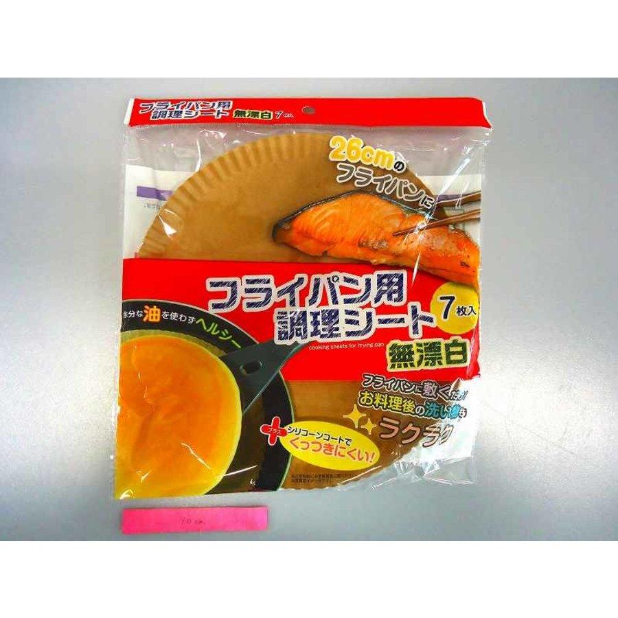 ?Cooking sheet for fry pan : PB-1