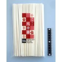 Aspen disposable naked chopsticks 50prs : PB
