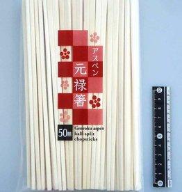 Pika Pika Japan Aspen disposable naked chopsticks 50prs : PB