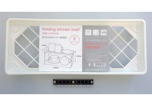 Folding kitchen shelving 345 x 137 : PB
