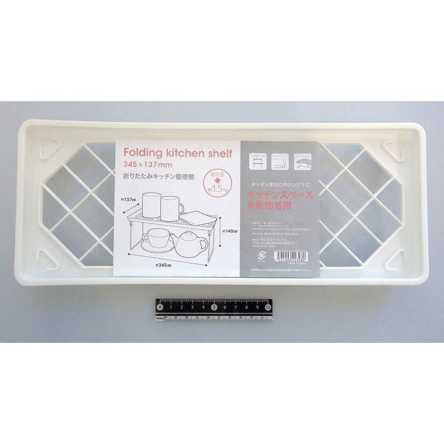 Folding kitchen shelving 345 x 137 : PB-1