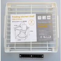 Folding kitchen shelving 226 x 212 : PB