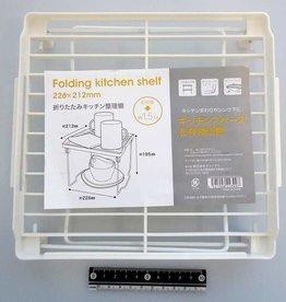 Pika Pika Japan Folding kitchen shelving 226 x 212 : PB