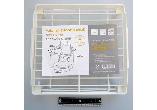 Foldable kitchen shelf, 226x212cm