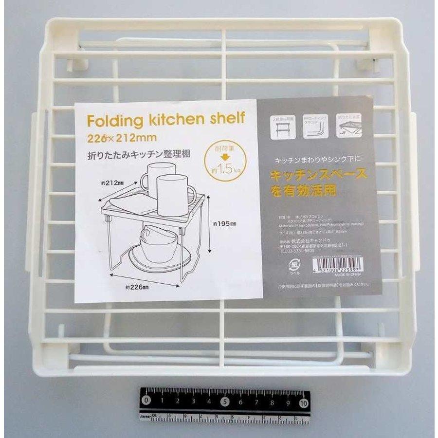 Folding kitchen shelving 226 x 212 : PB-1