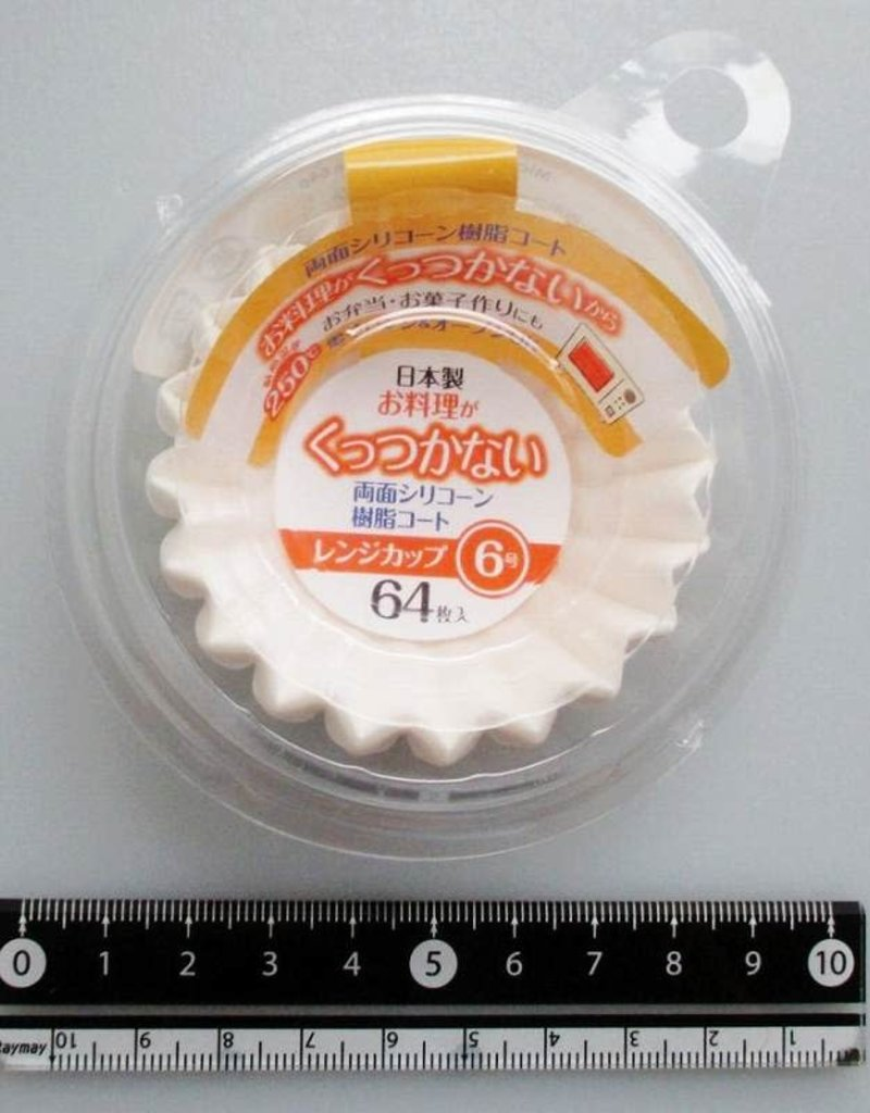 Pika Pika Japan Aluminum food cup No6 size 64p : PB