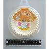 Aluminum food cup No8 size 52p : PB