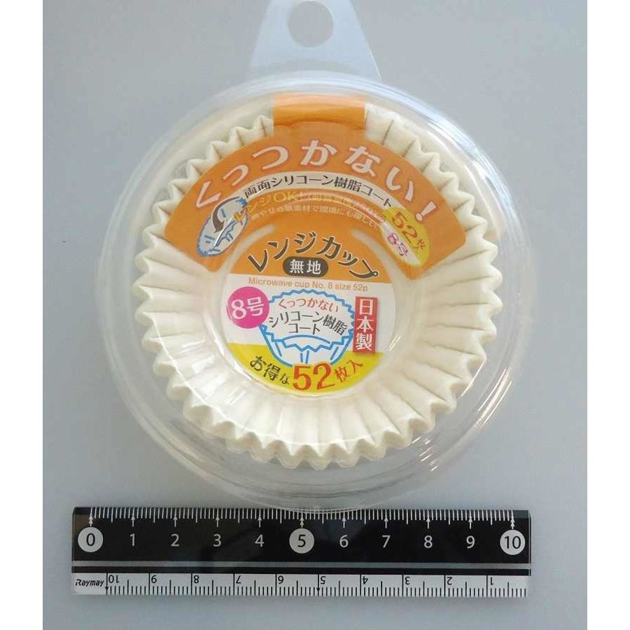 Aluminum food cup No8 size 52p : PB-1