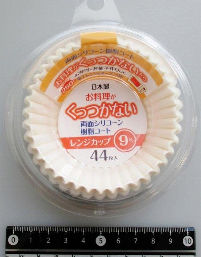 Pika Pika Japan Aluminum food cup No9 size 44p : PB