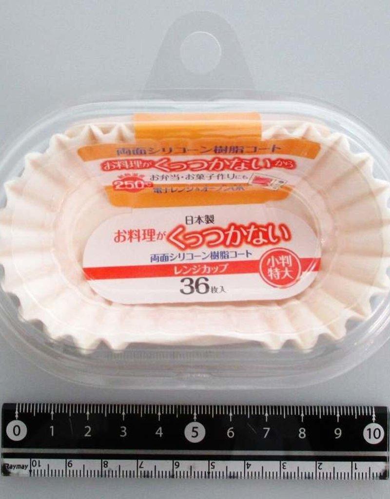 Pika Pika Japan Aluminum food cup ovaql XL 36p : PB