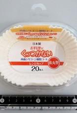 Pika Pika Japan Aluminum food cup oval 20p : PB