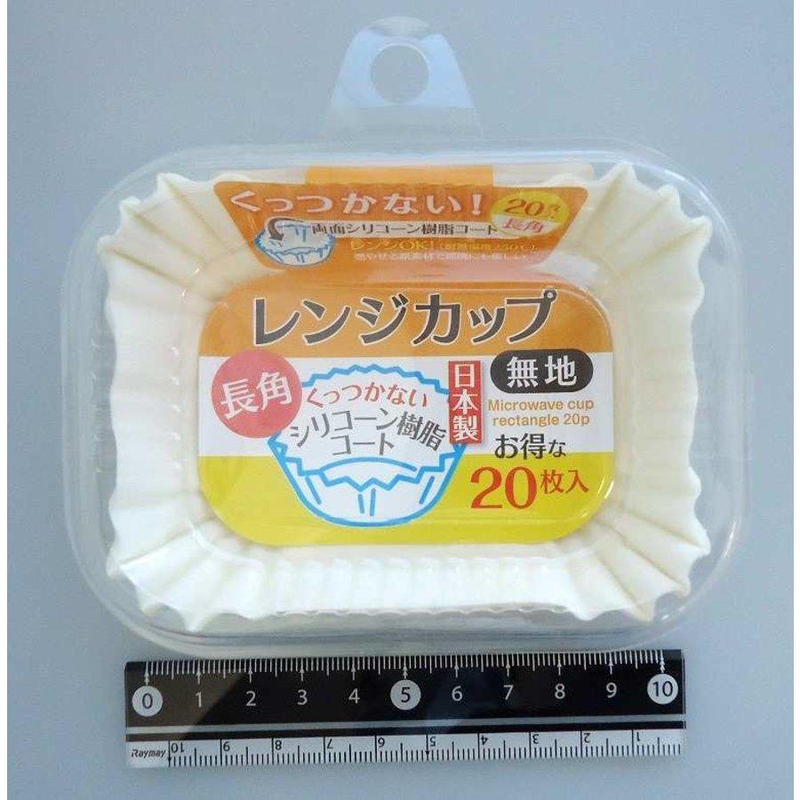 Aluminum food cup oblong 20p : PB-1