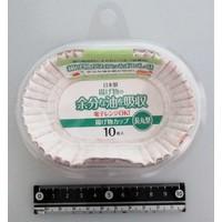 Deep fry dish cup oval 10p : PB