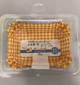 Pika Pika Japan Paper cup dot pattern (PET) coating oblong XL 28p : PB