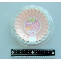 Anti bacterial paper cup (PBT) No 9 size 16p : PB