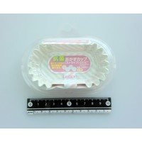 Antibacterial lunch box cup, oval, 14p