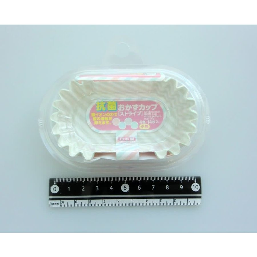 Antibacterial lunch box cup, oval, 14p-1