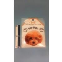 Fluffy decoration sticker DOG : PB