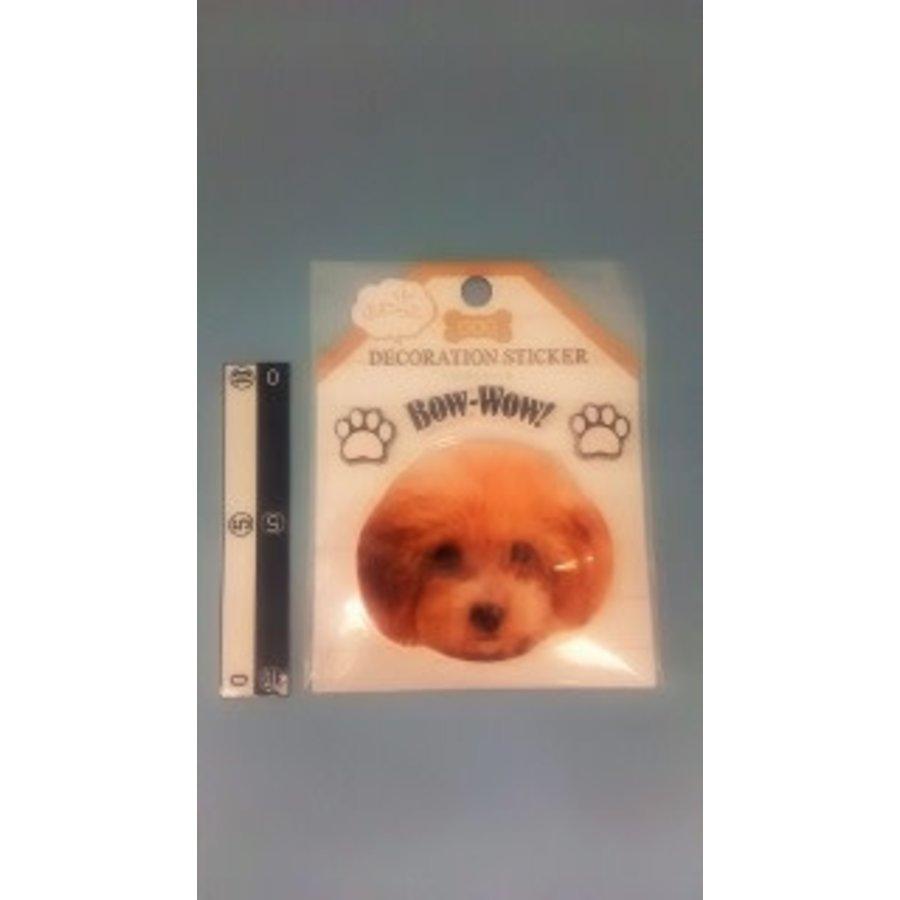 Fluffy decoration sticker DOG : PB-1
