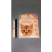 Fluffy decoration sticker CAT : PB