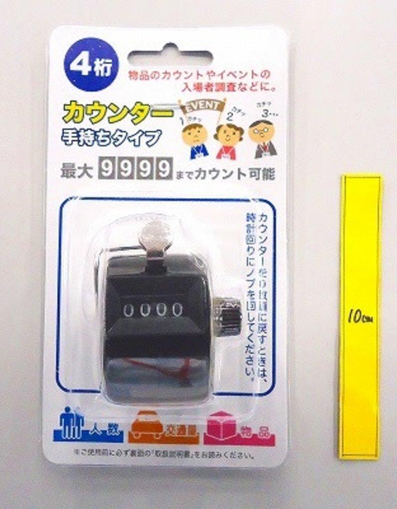 Pika Pika Japan 4 Digits counter : PB