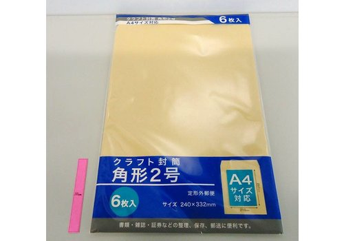 Kraft paper envelope square No2 size 6p