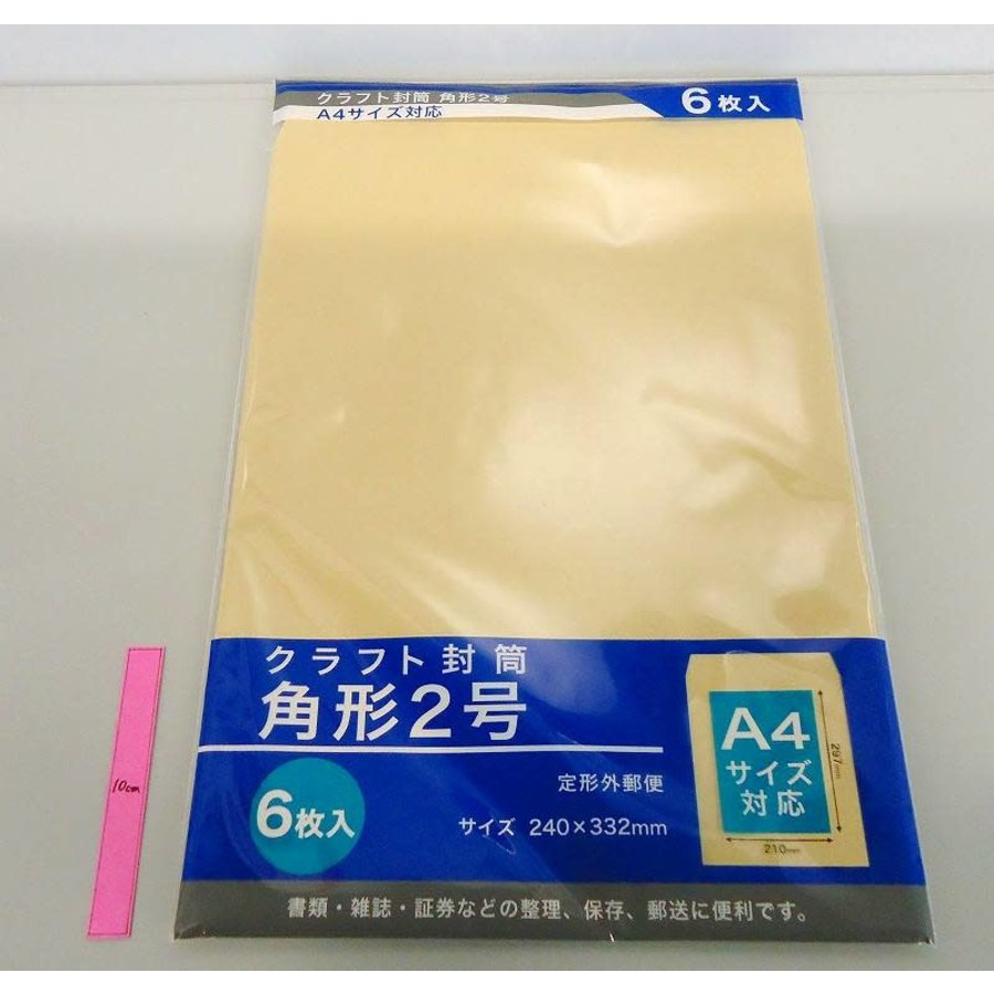 Kraft paper envelope square No 2 size 6p : PB-1