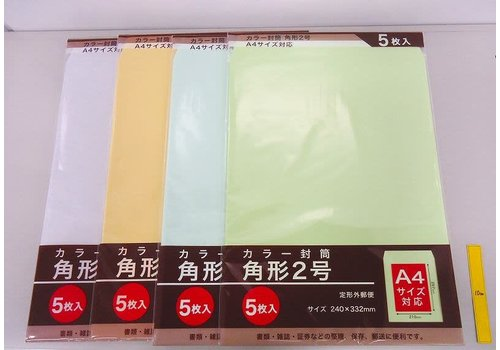 Color paper envelope square No2 size 5p