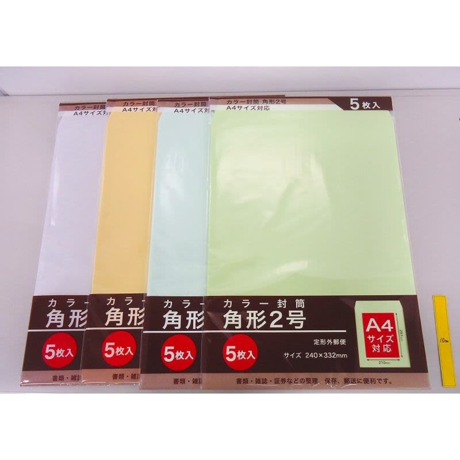 Color paper envelope square No2 size 5p : PB-1