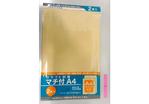 Kraft paper envelope with gusset A4 2p