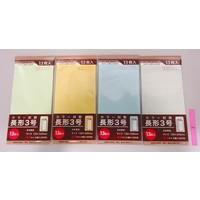 Color paper envelope No 3 size 13p : PB