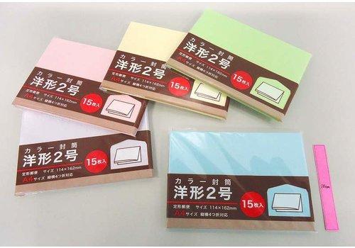 Color paper envelope western No 2 size 15p : PB