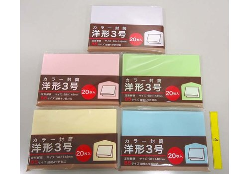 Color paper envelope western No 3 size 20p