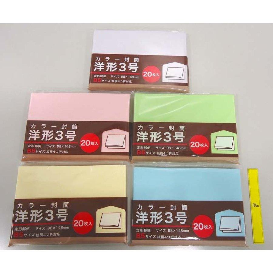 Color paper envelope western No 3 size 20p : PB-1