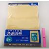 Pika Pika Japan Kraft paper envelope square No 5 8p : PB