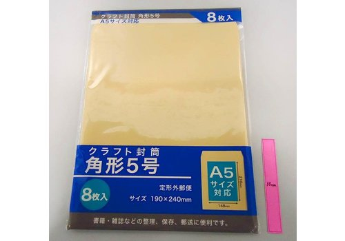 Kraft paper envelope square No 5 8p : PB