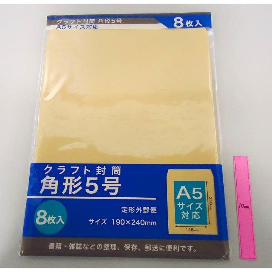 Kraft paper envelope square No 5 8p : PB-1