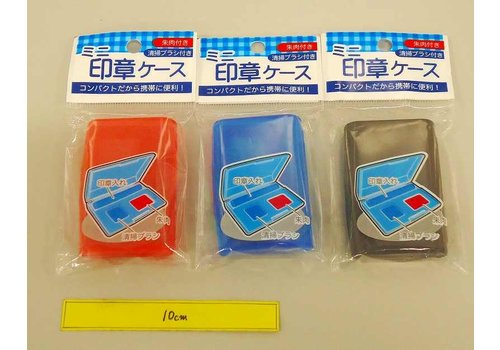 Stamp Case Small
