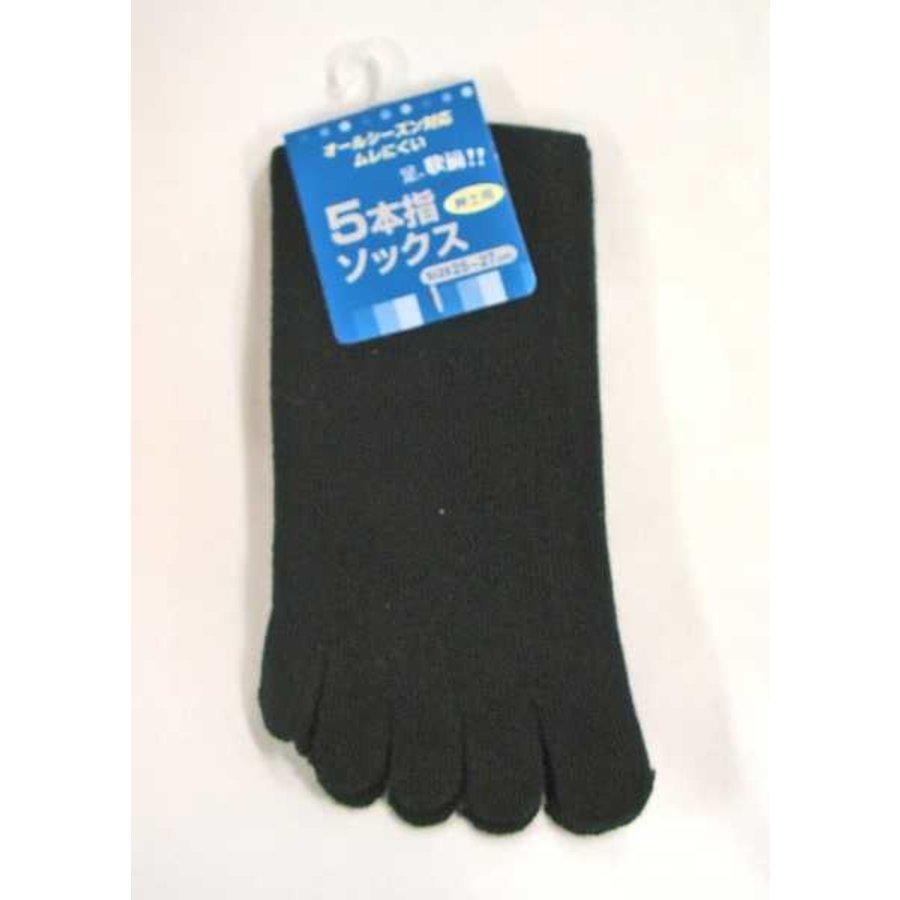 Men's knee-length 5 finger socks black PB-1