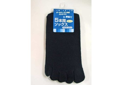 Men's knee-length 5 finger socks navy : PB