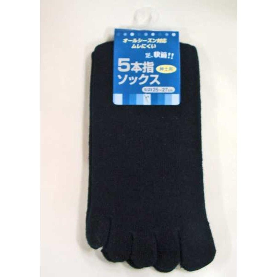 Men's knee-length 5 finger socks navy : PB-1