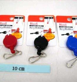 Pika Pika Japan Reel key ring : PB