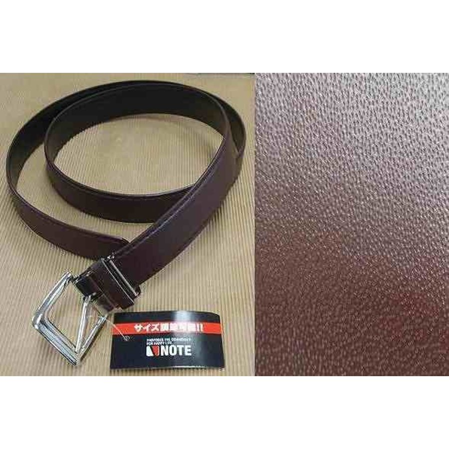 Belt with Size adjustment B Brown-1