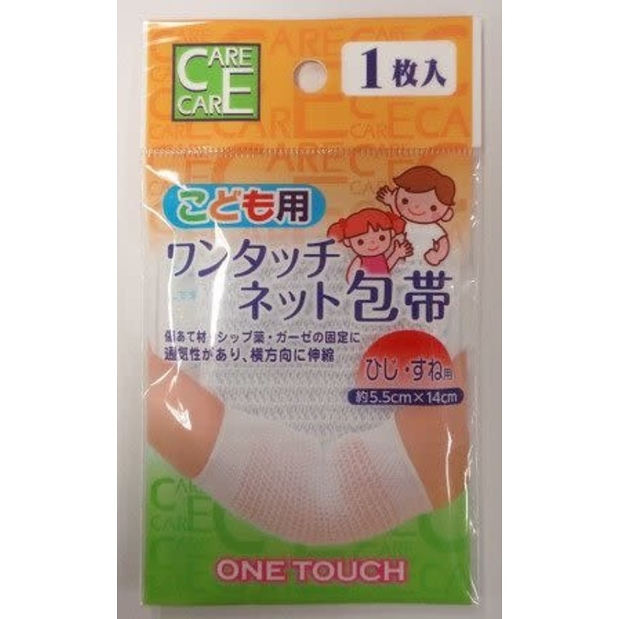 One-touch net bandage for child (elbow use):PB-1