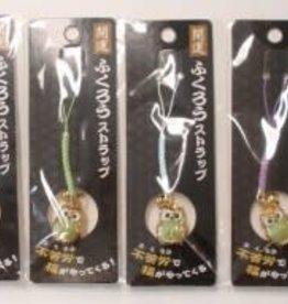 Pika Pika Japan Mini owl netsuke strap with bell : PB