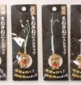 Pika Pika Japan Mini inviting cat strap with bell : PB