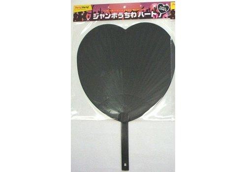 Jumbo fan heart bk : PB