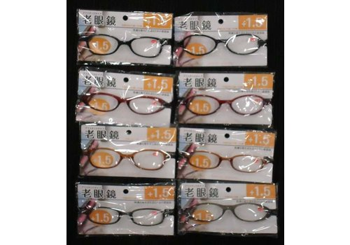 Plastic reading glasses +1.5 : PB