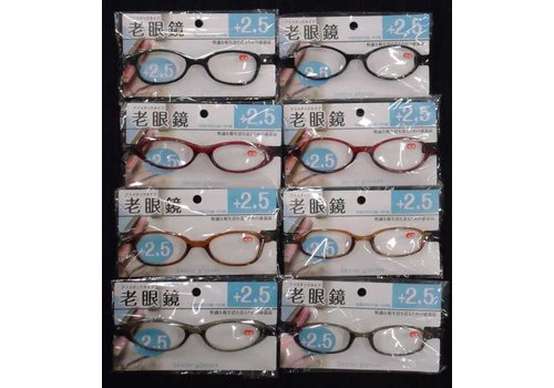 Plastic reading glasses +2.5 : PB